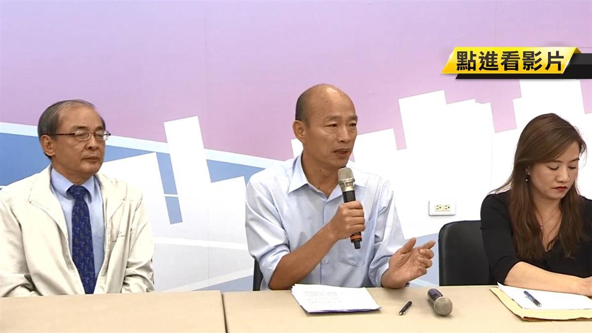 韓小內閣最新名單!韓國瑜:人不是百分之百完美