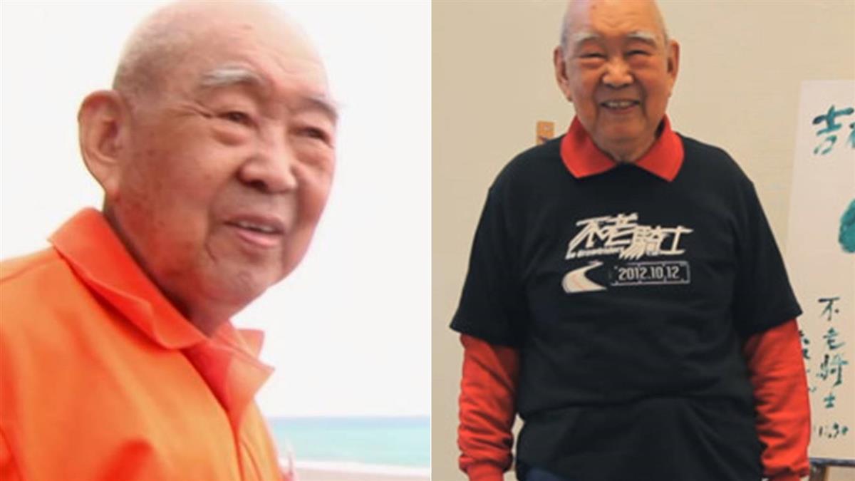 鞋穿到碰水就裂!89歲「不老騎士」行善42年病逝