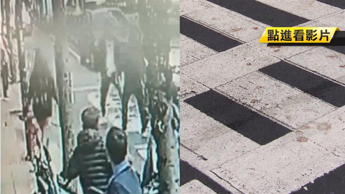 「嘜走!」2男唱歌離場爆衝突 公車站前囂張砍人