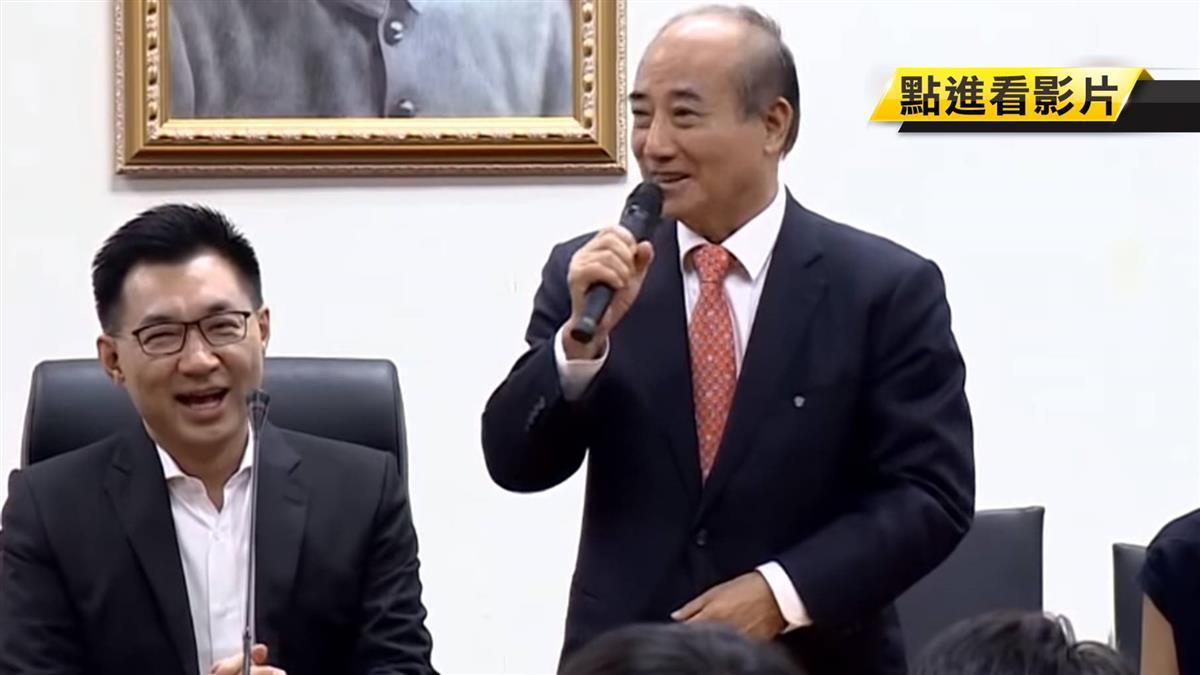 「選副總統不如選總統」王金平參選2020?