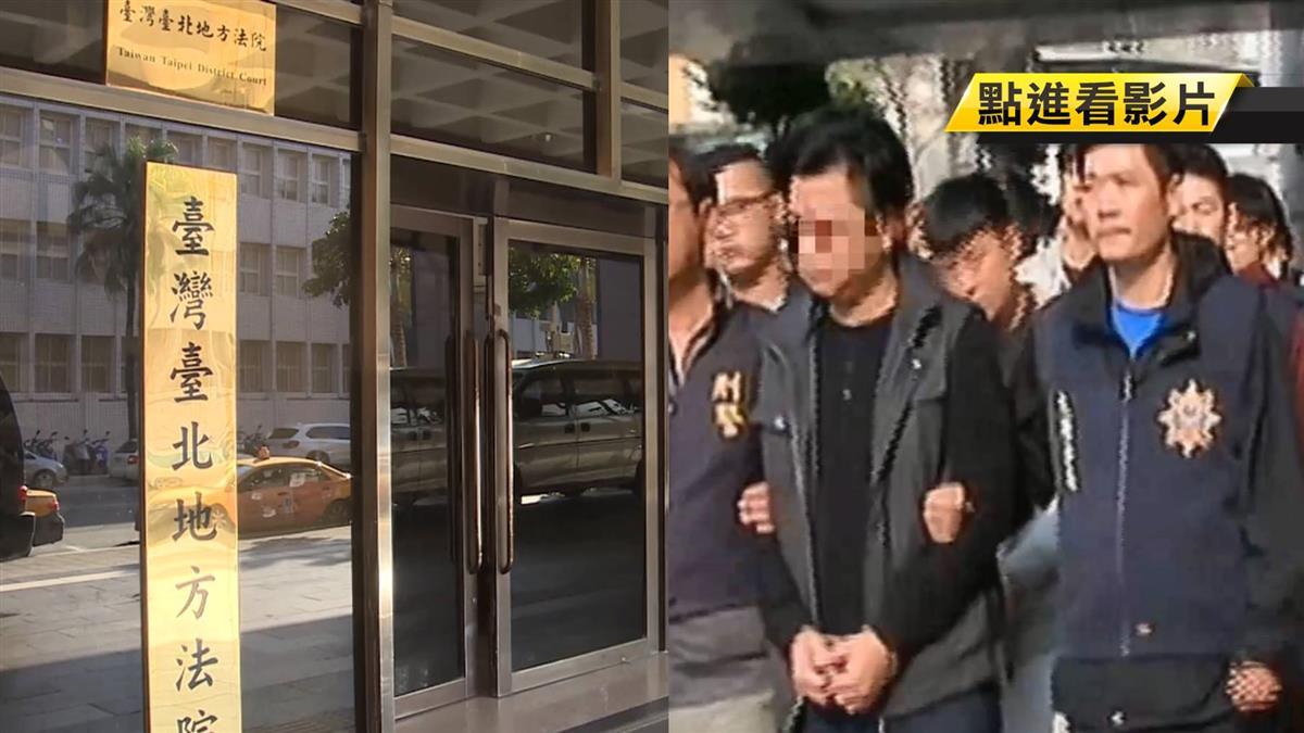 北檢廁所竟爆鬥毆喋血 出庭嗆聲慘遭3打1