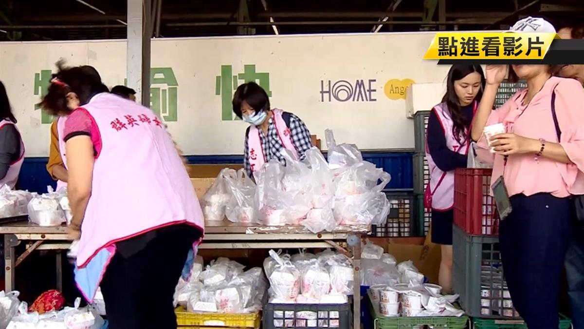 慶祝韓國瑜當選 免費食物連環送