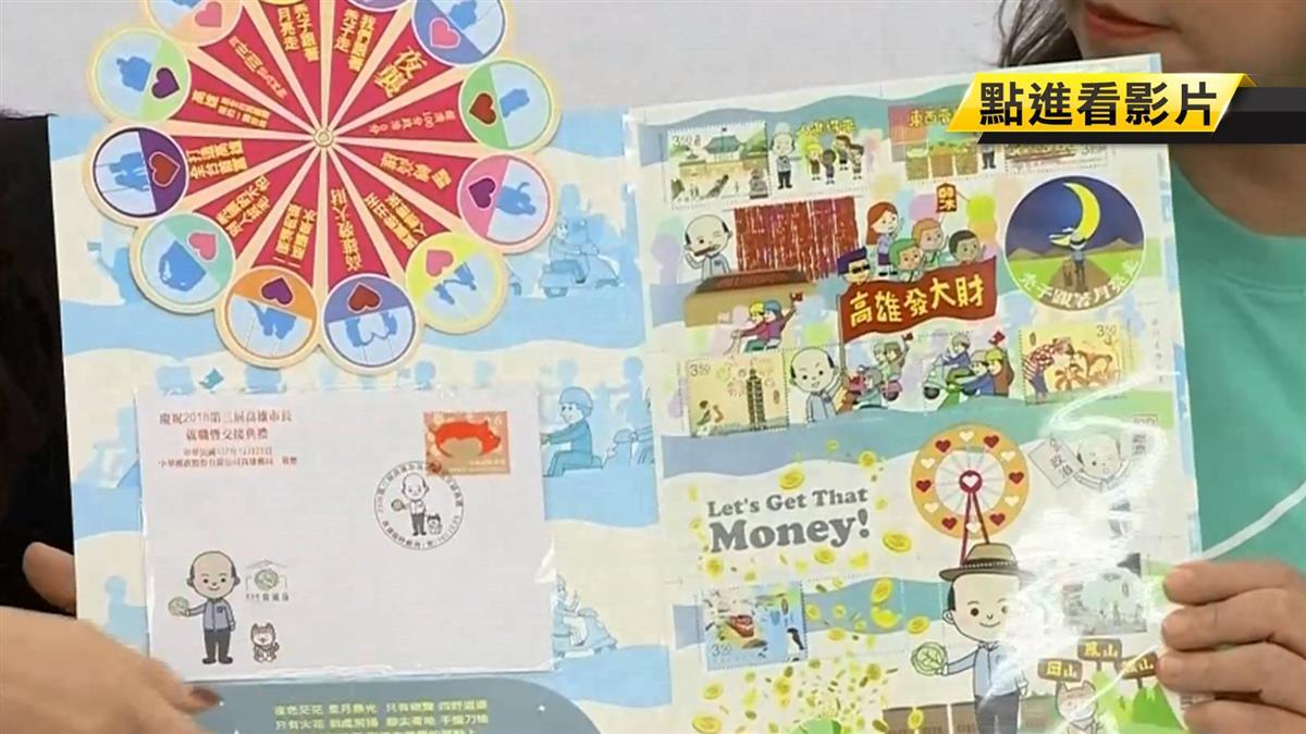 韓就職郵票25日賣 11000套打開有「夜襲」聲