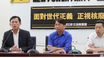 普悠瑪究責 黃國昌要求歷任台鐵局長全送監院