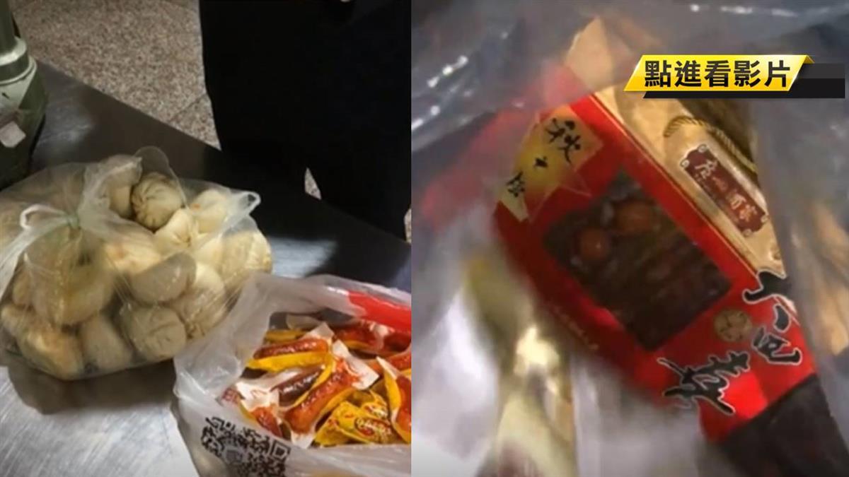 又查獲!2陸籍旅客攜火腿腸、牛豬肉包各罰20萬