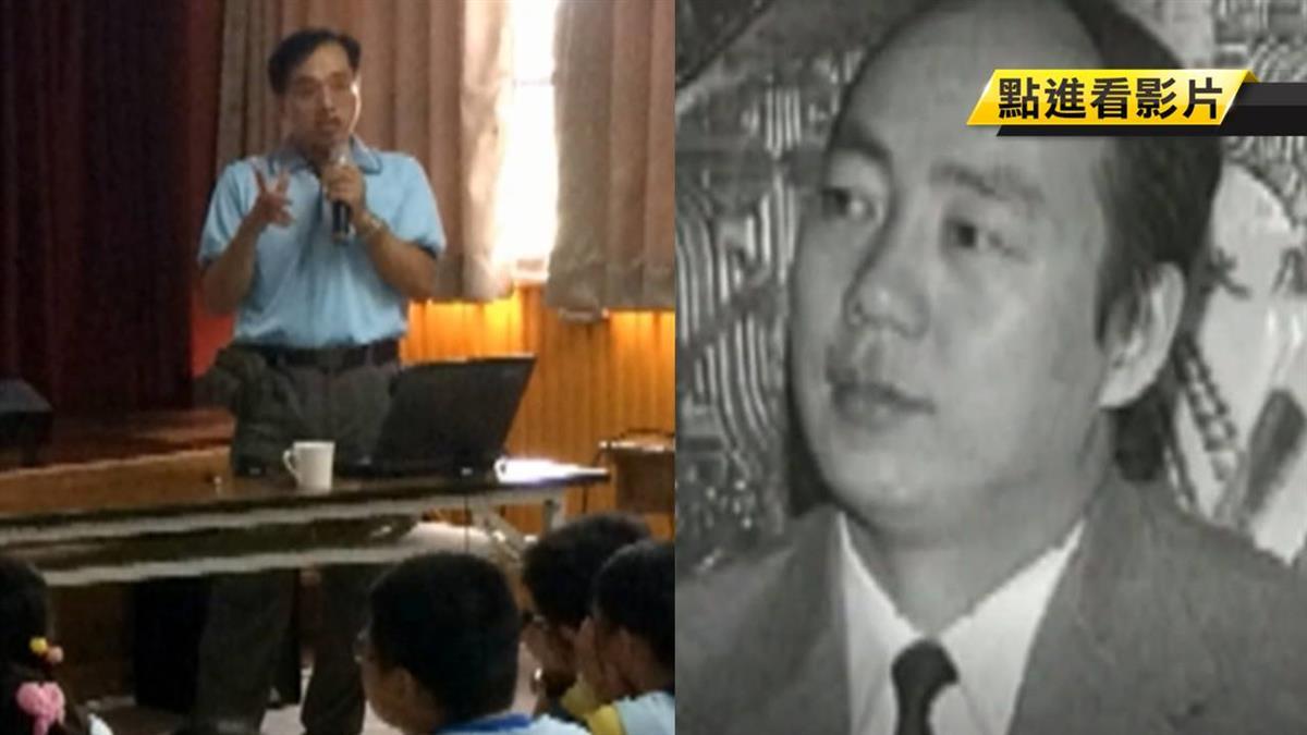 曾辦王德輝綁架案!他成全台唯一香港情報員…酒駕亡