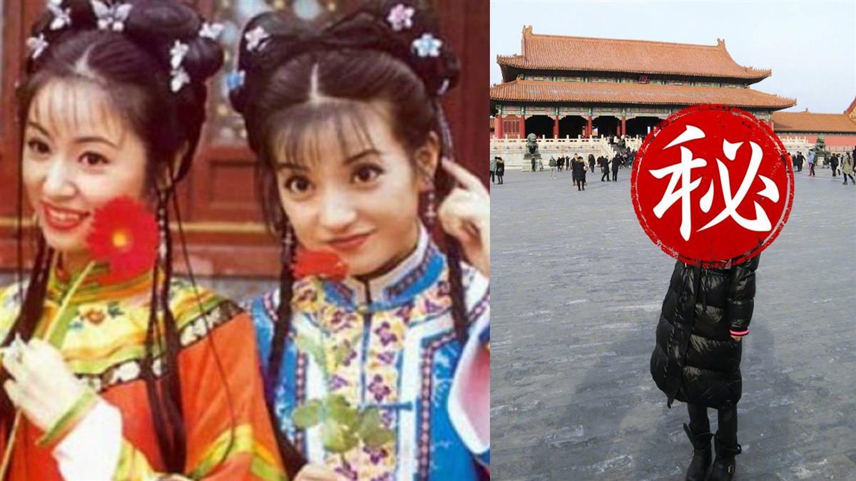 相隔20年重返北京故宮!黑衣正妹竟是《還珠》的她