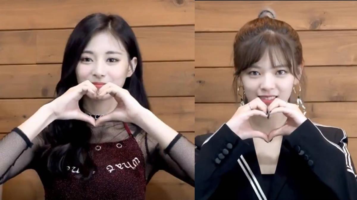手指愛心落伍了!南韓拍照新手勢「咬愛心」