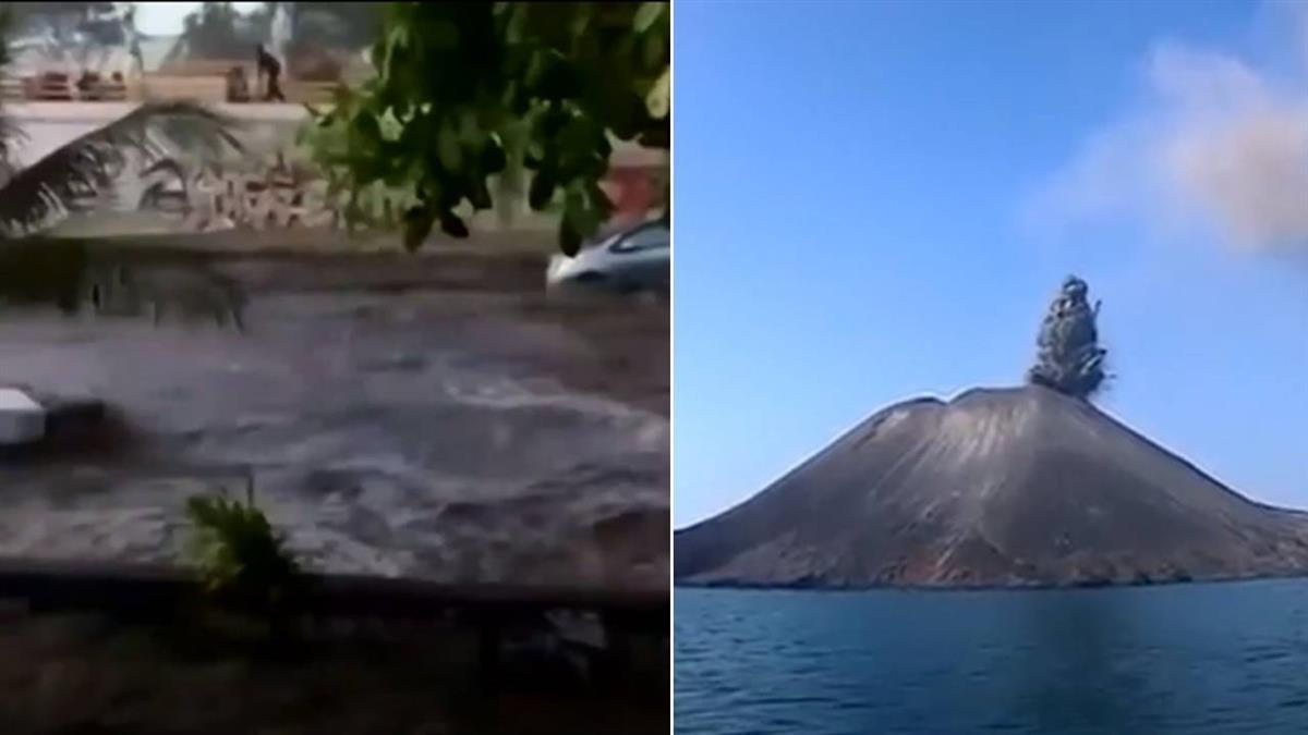 印尼再遭海嘯襲擊 8台灣人受困2重傷