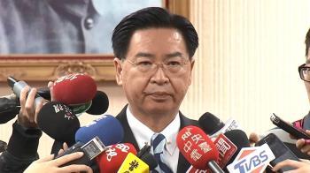 傳將回鍋國安會 外交部長吳釗燮否認
