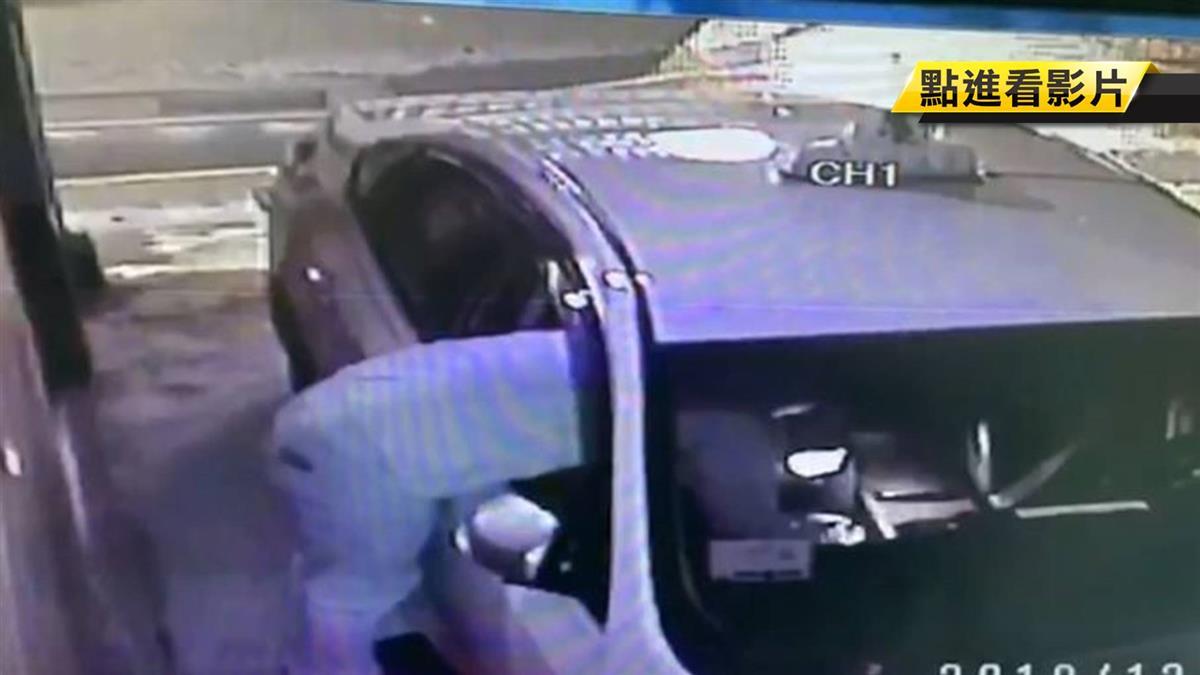 「想打網咖!」失業男借錢遭拒竟破車窗行竊