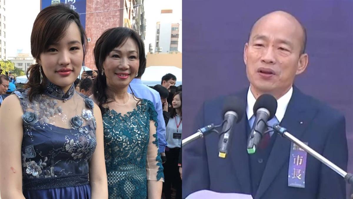 韓國瑜就職日「賣菜郎」發威 韓冰穿洋裝亮相