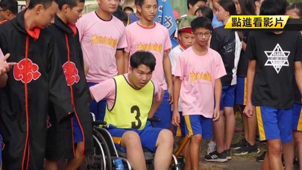 罕病生推輪椅跑接力 三班最後一棒等他衝終線…感動噴淚