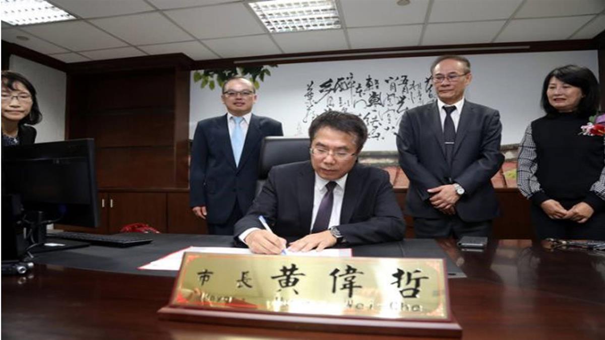 黃偉哲就職台南市長  要經濟部停龍崎開發案