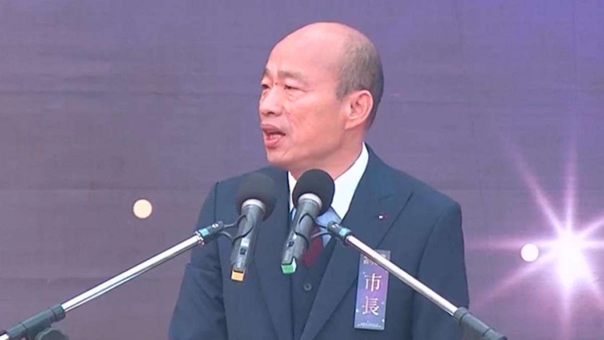 總統大選 韓國瑜:馬吳朱王有人相公還一直打牌