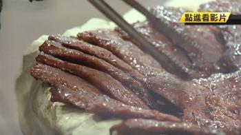 上網訂大陸牛肉乾 緩起訴、支付公庫5千元