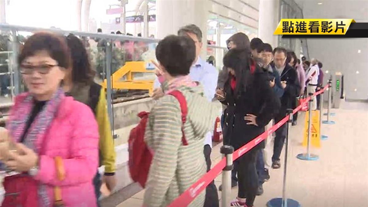 淡海輕軌Day2! 旅客持續爆量 得等至少1hrs