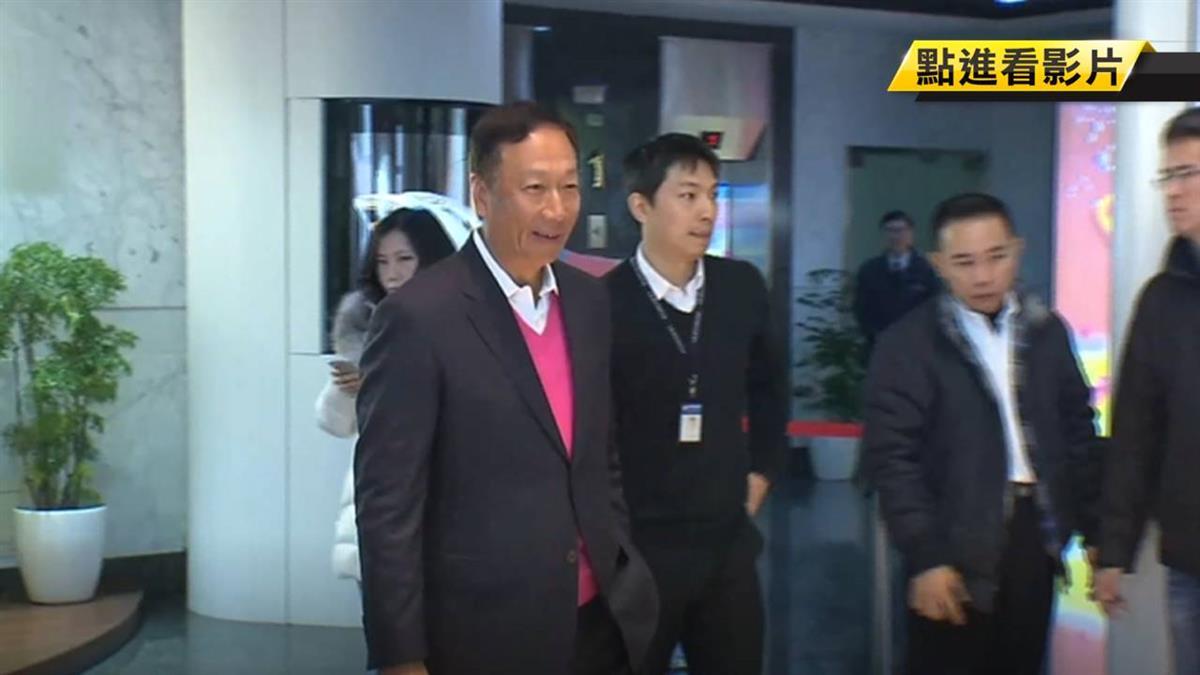 陳樹菊、郭台銘未出席!鴻海:總裁國外重要會議