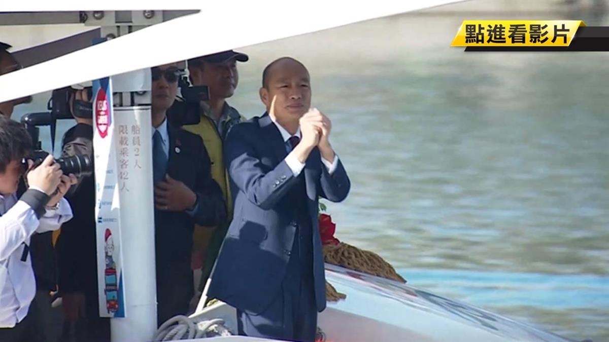 韓國瑜就任市長首天 臉上輕鬆略帶嚴肅