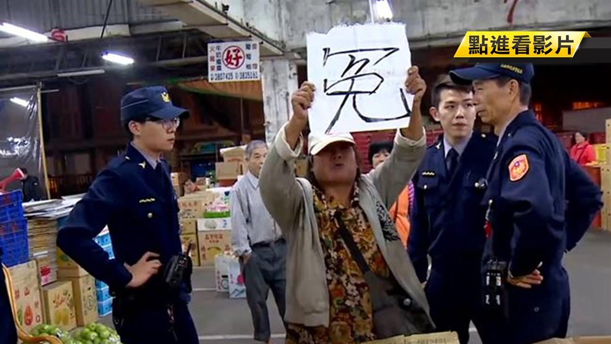 韓國瑜上任巡果菜市場 陳情民眾高舉牌喊冤遭擋