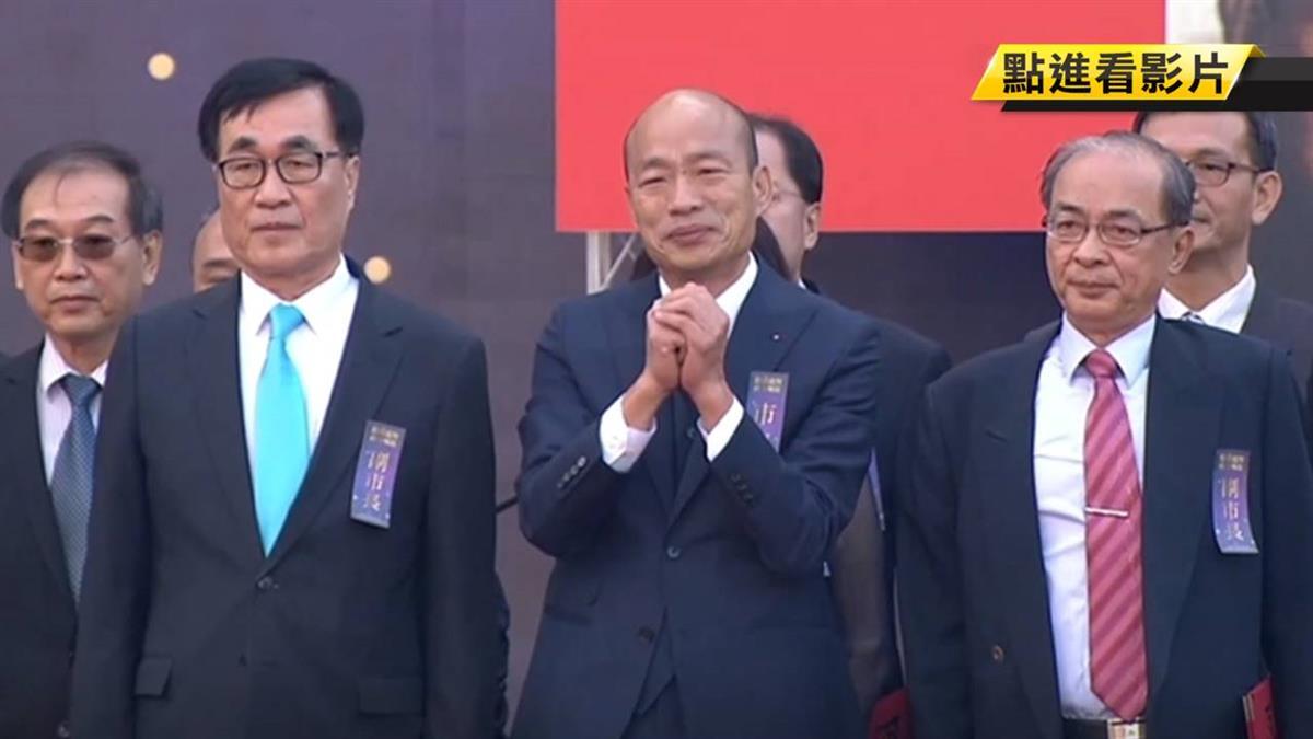 開縣市首長先例!就職演說用雙語 韓國瑜:走向國際