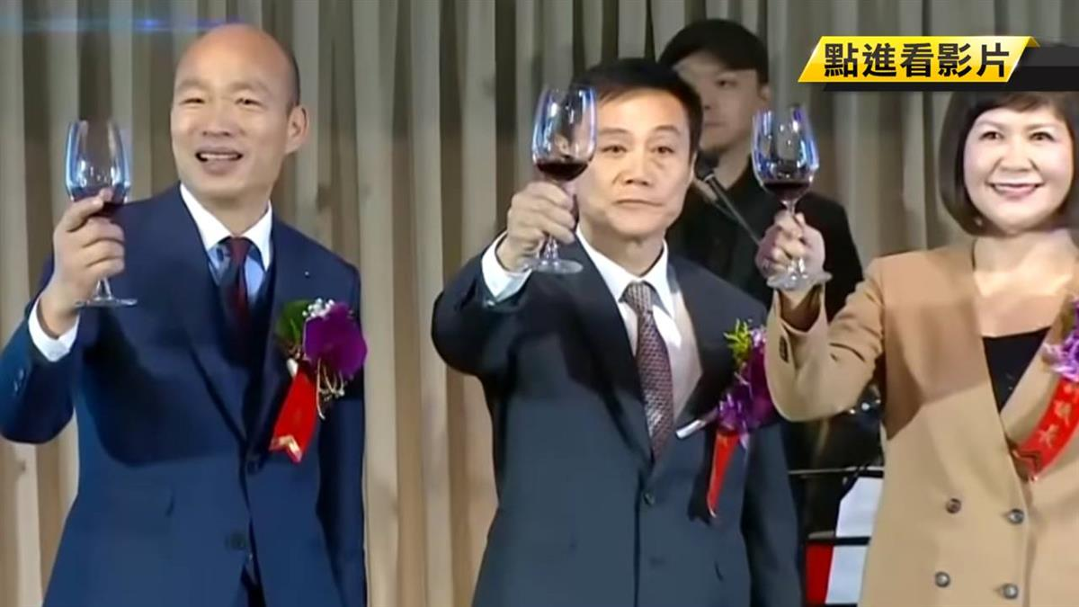 韓國瑜午宴享用美食 邀議員餐敘互動熱絡