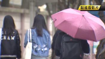 雨傘準備!東北季風、熱帶低壓攪局 跨年天氣10年最糟