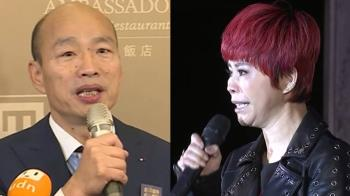 跨年卡司強!詹雅雯同台韓國瑜 高雄跨年唱開場