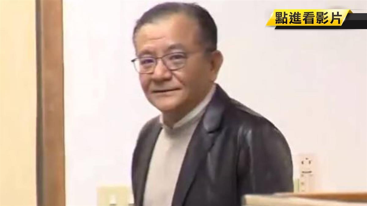 高志鵬涉貪丟立委職 最高院判刑4年半定讞