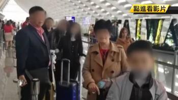 太誇張!代表處核發許可證 菲華僑入境遭拒才知護照過期