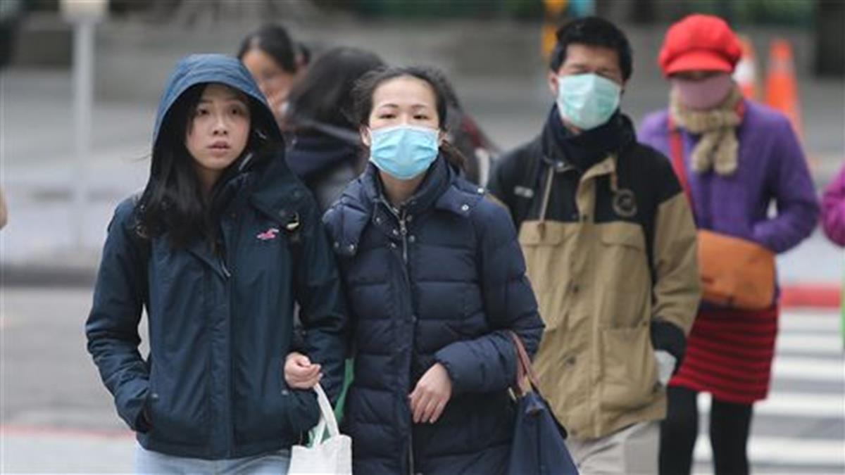 冷氣團報到!北台灣周末下探11度 今起濕冷到明年