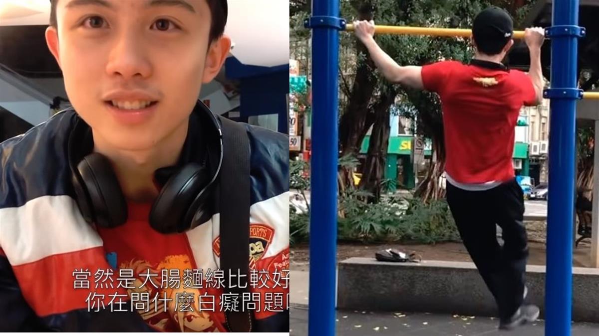 孫安佐深夜發影片 吃麵線、秀單槓舞…網讚:唯一清流