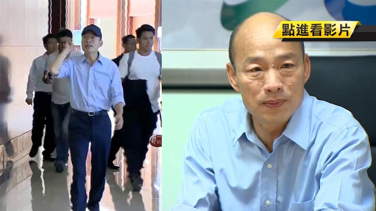 睡眠不足狂咳嗽…韓國瑜上任首日發文怨「工時太長了」
