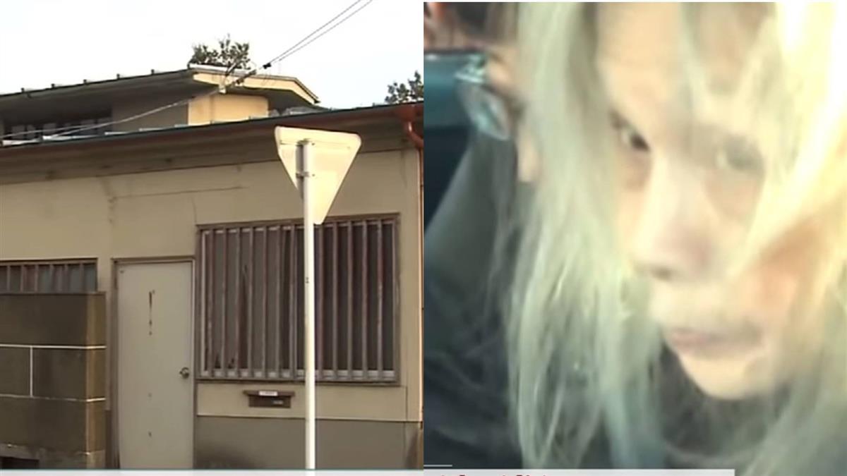 狠心殺夫伴屍20年!79歲婦成白髮魔女…犯案動機曝光