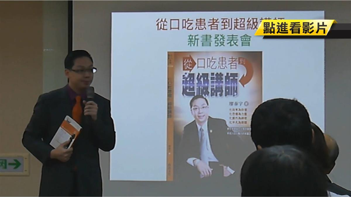 理財專家廖泰宇涉吸金逾2億 遭聲押禁見