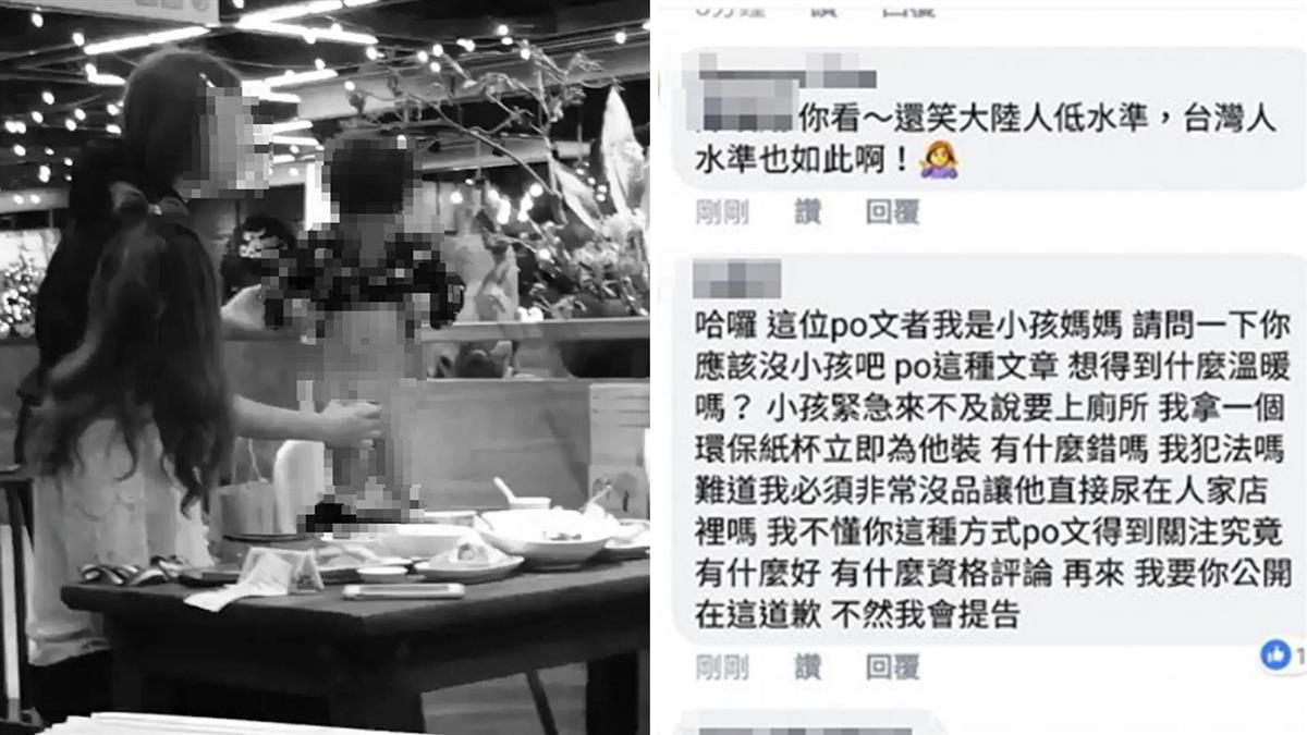 男童春水堂餐桌大解放 母爆氣喊告!網友115字道歉了