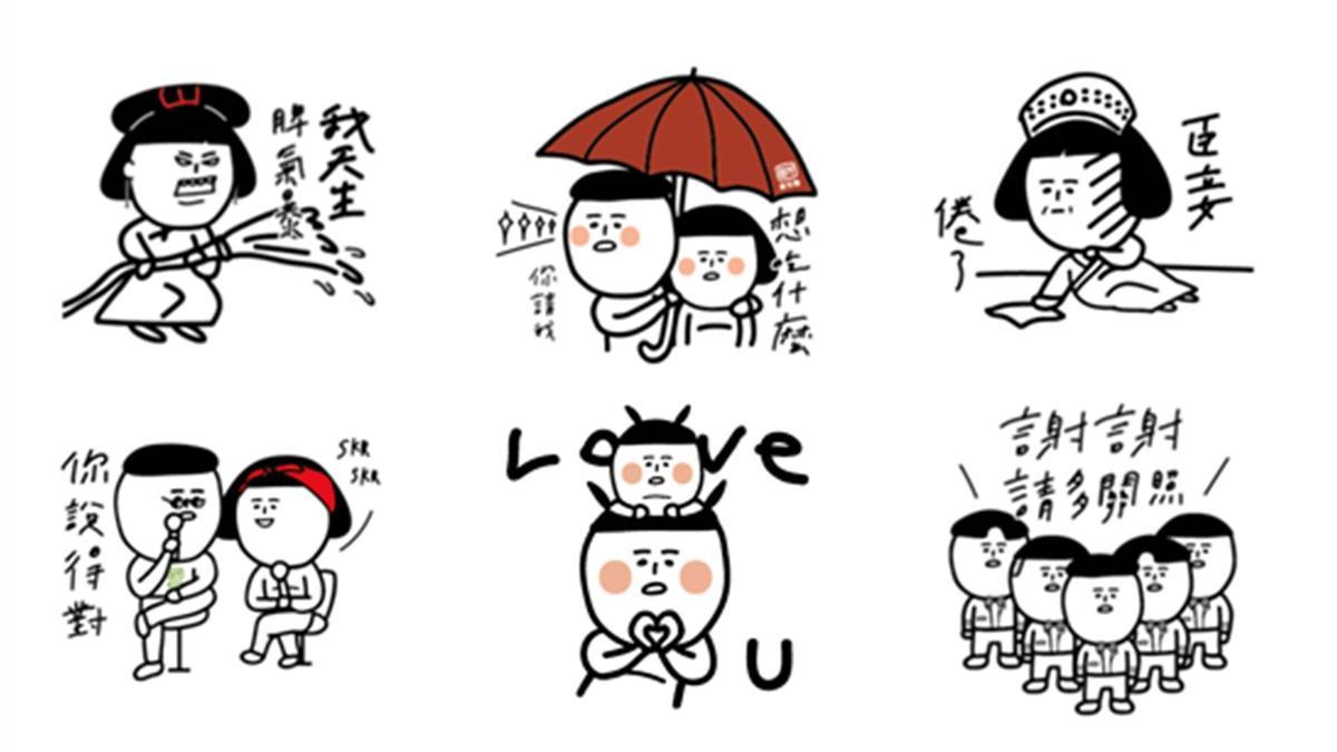 愛奇藝台灣站推出第二波LINE官方貼圖 再掀聊天室刷頻熱潮!