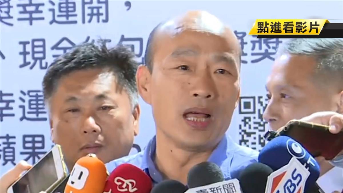 【獨家】前一天遭恐嚇!韓國瑜就職佈署3百名警力、3警犬巡場