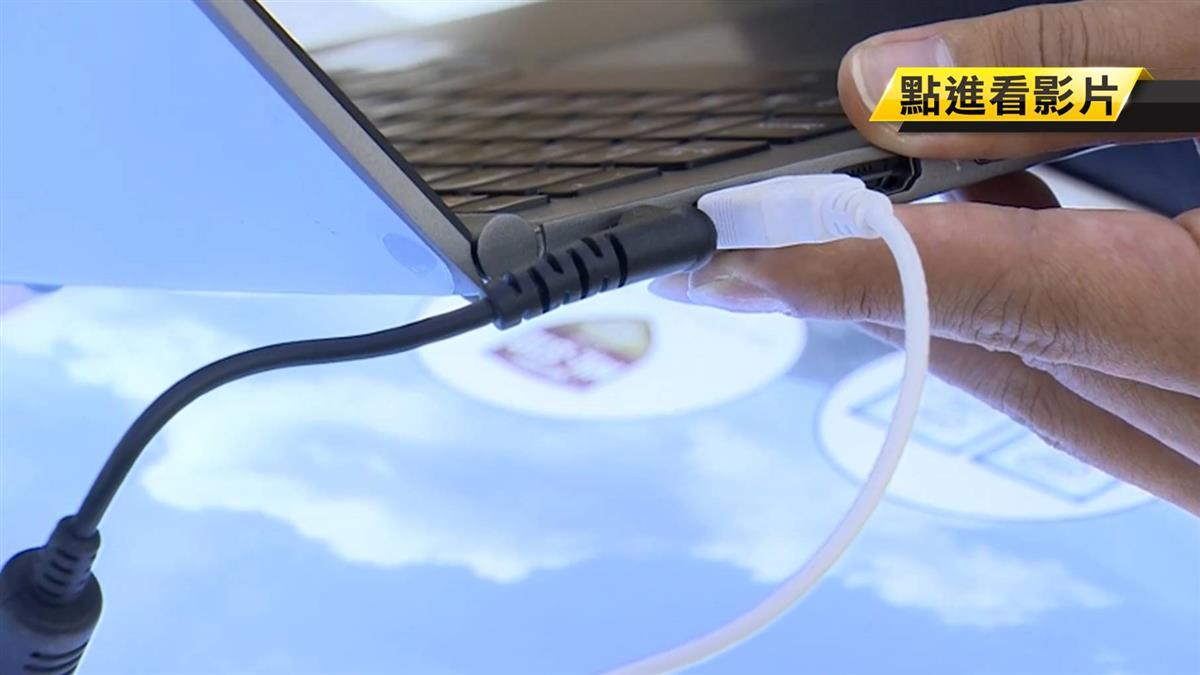 副廠電池欠缺安全檢測 過度充電易過熱膨脹