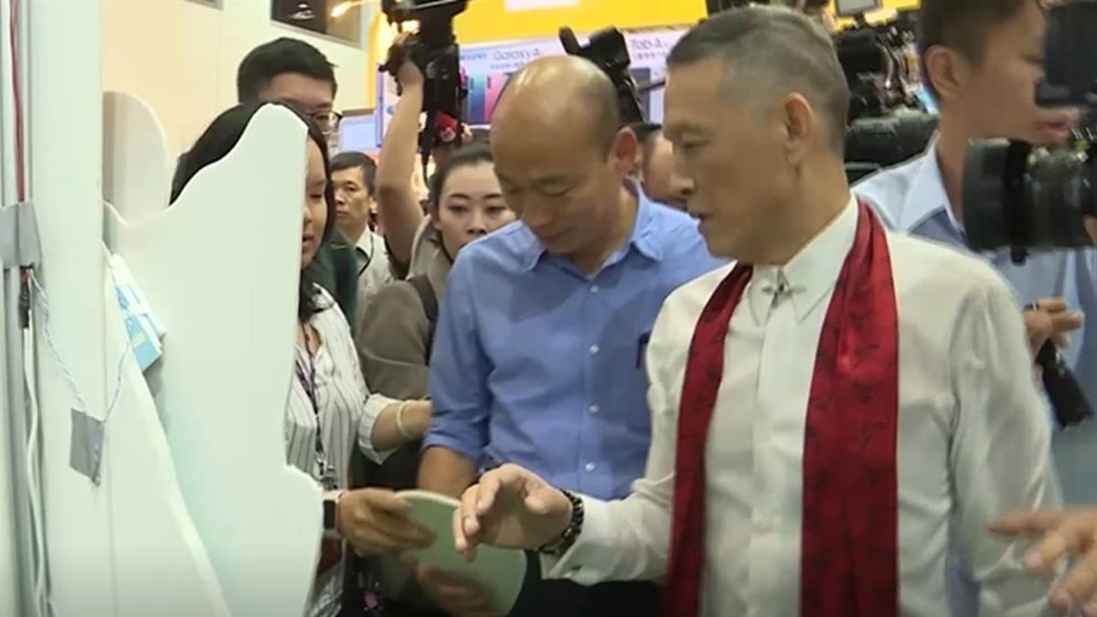 韓國瑜看資訊展  有獎徵答變粉絲見面會