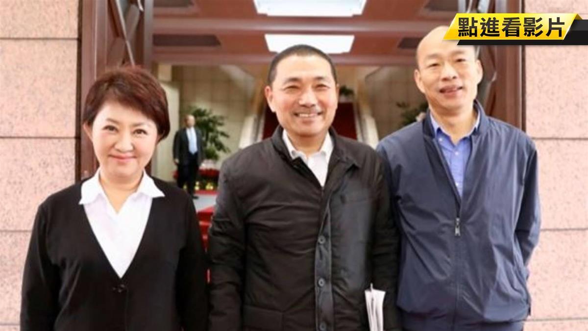 韓國瑜首赴行政院會 提補助清單分紅藍綠燈