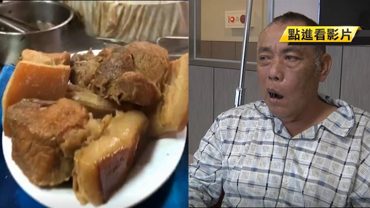 每天吃1斤豬肉! 男子突然中風「半癱瘓」