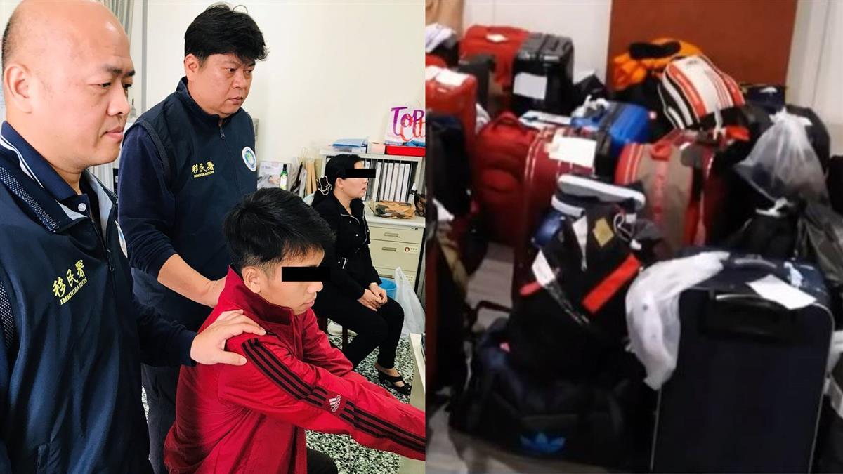 又抓到!越南旅行團脫逃14人到案  134人失聯
