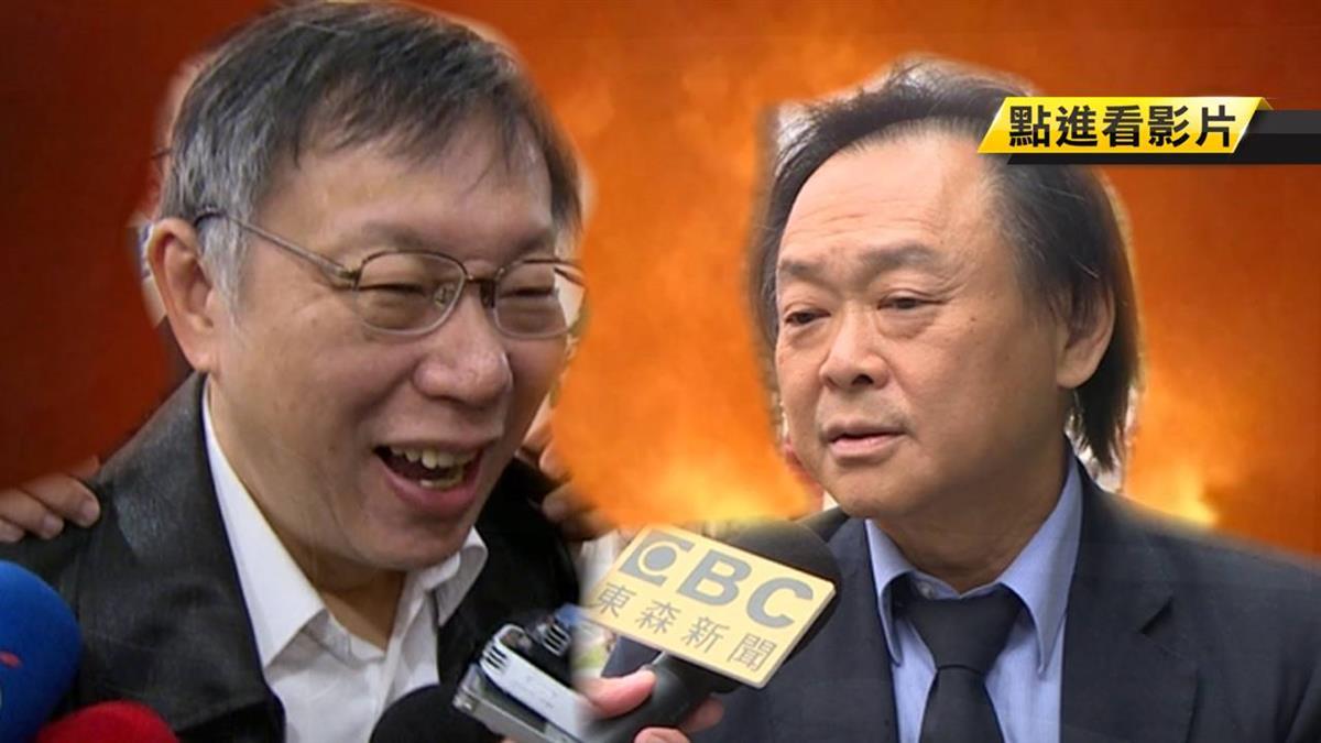 陳景峻:柯P有心選總統 王世堅怒嗆陳「很瞎」