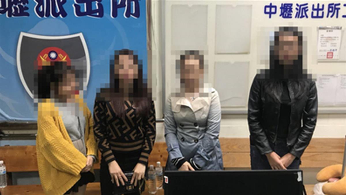 旅行團集體脫逃案 越南總理:嚴格處理