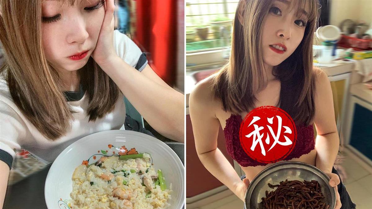 暗黑煮婦上菜!超胸正妹端「蚯蚓炒麵」秀廚藝:飯像嘔吐物