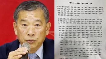 浩鼎案一審無罪 張念慈:莫須有的指控
