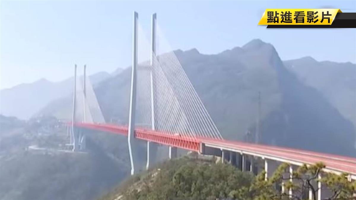 超級工程在貴州!2千公尺大橋可跨越山間峽谷