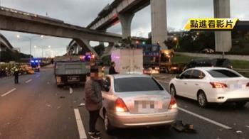 4車連環撞!國一北上林口段車禍釀3傷 一度回堵塞車