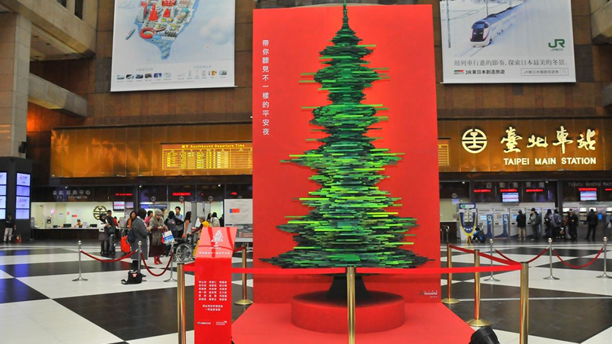 葡萄王生技獨家贊助世展會 讓你聽見不一樣的聖誕節
